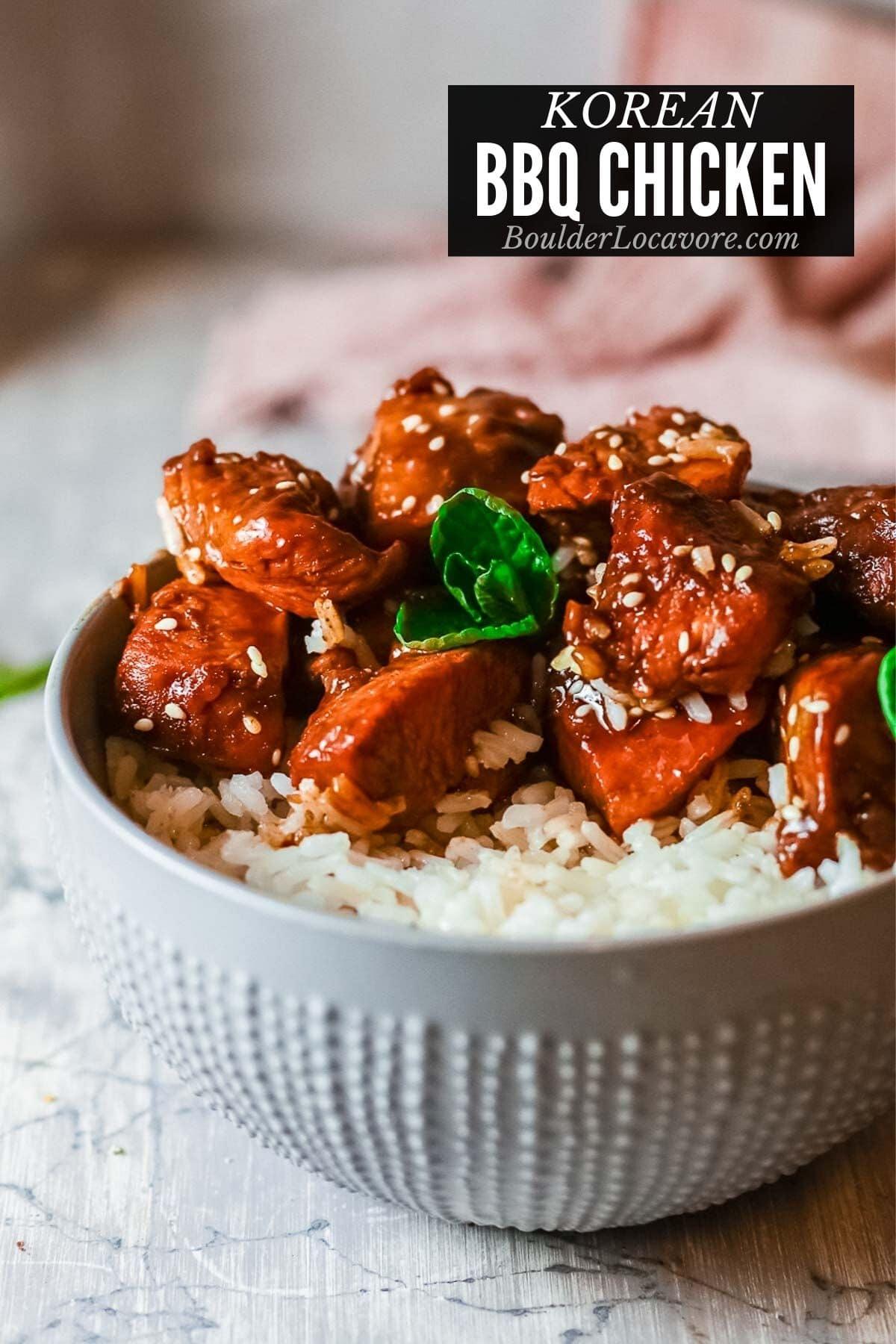 Korean BBQ Chicken title image